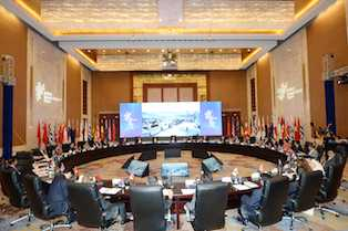 2018 Mayors' Roundtable Opens in Chongqing