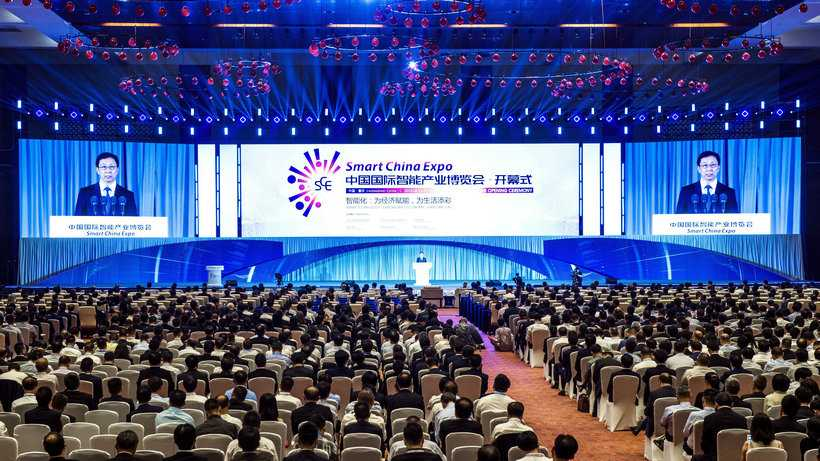 China's Tech Leading Figures Sharing Their Views at Smart China Expo