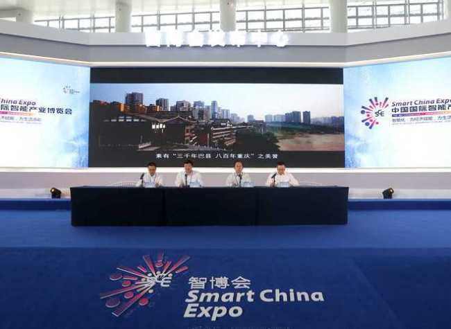 Chongqing is to Build Intelligence-Powered, Innovation-Oriented New Ecological City