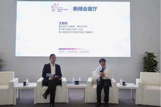 Chongqing Made Medical Technology  Goes Global