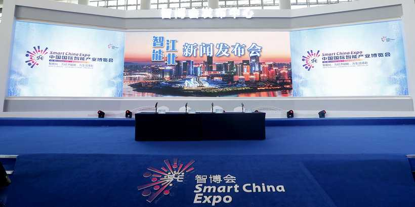 Intelligent Jiangbei: New Engine to Promote Economic Development