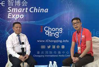 SCE Interview:Know More About Intelligent Jiangbei, Chongqing