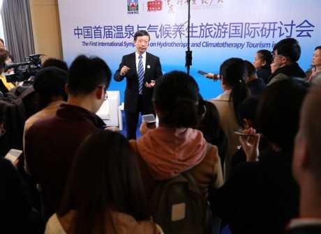 Liu-Qi-Director-of-Chongqing-Municipal-Commission-of-Tourism-Development_cover
