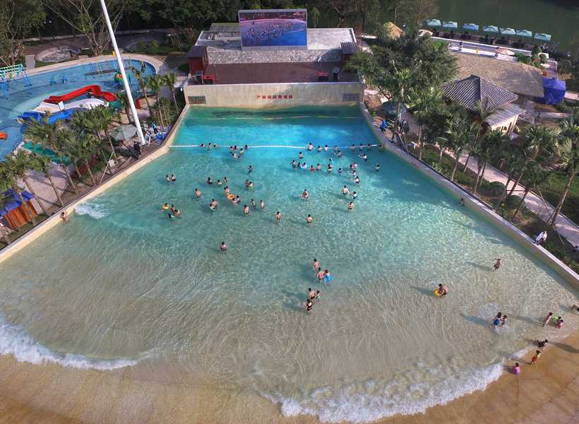 Surfing pool at Tongjing Hot Spring Resorts, Chongqing, China