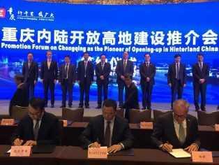 Chongqing held Promotion Forum on China International Import Expo