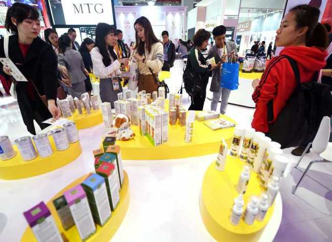 CIIE: Chongqing Trading Delegation Completed 396 Procurement Projects