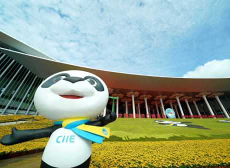 CIIE: Chongqing attracts RMB 2 billion investment from Singaporean company for cultural town development
