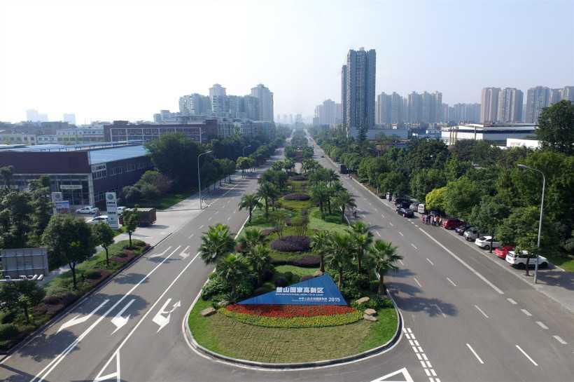 Chongqing Bishan National High-tech Zone