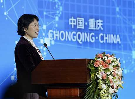 Deputy Mayor Gives Speech at Chongqing Global Travel Agents Conference 2018