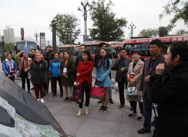 Travel Agents Wowed by Chongqing During Global Conference
