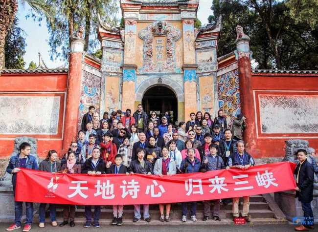 Chongqing Highlights China Yangtze River Three Gorges International Tourism Festival
