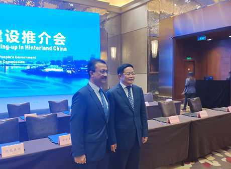Chongqing Daily News Group Signed Agreement with Garuda Indonesia Worth RMB 650 Million
