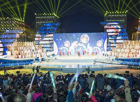 Chongqing Holds Huge Concert to Celebrate