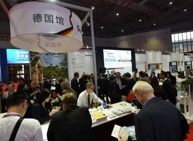 CIIE: China International Import Expo at First Glance