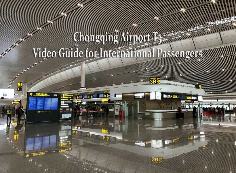 Chongqing Airport T3 Video Guide for International Passengers cover