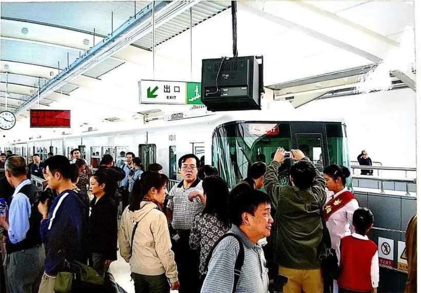 Chongqing-Rail-Transit-Line-2