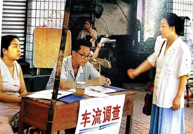 Chongqing-Rail-Transit-staff