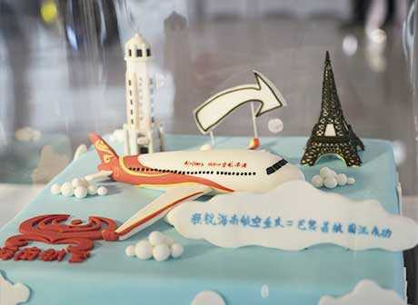Direct flight From Paris to Chongqing Starts on December 19th