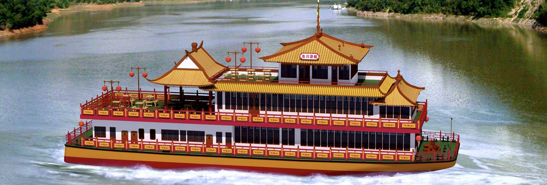 "The Song-Dynasty-Style Cruise Ship ""Diaoyucheng"" Will Sail ..."