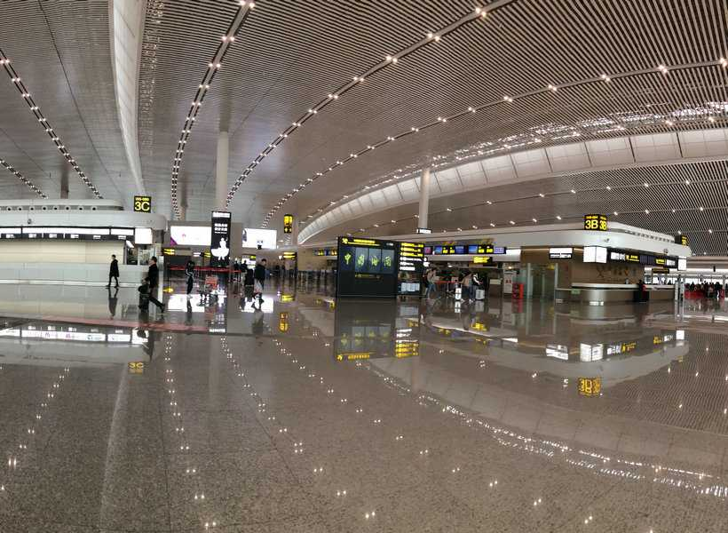 Terminal 3, Chongqing Airport (CKG)