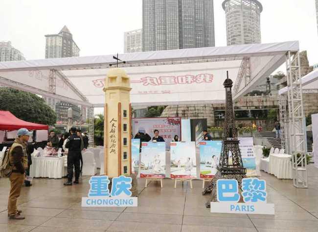 Hainan Airlines Inaugurates Chongqing-Paris Non-Stop Service