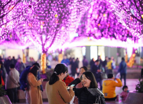 Chongqing Greets New Year with Colorful Lights