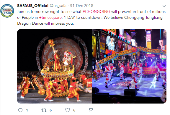 2019 New Year Celebration in Times Square NYC Put Spotlight on Chongqing