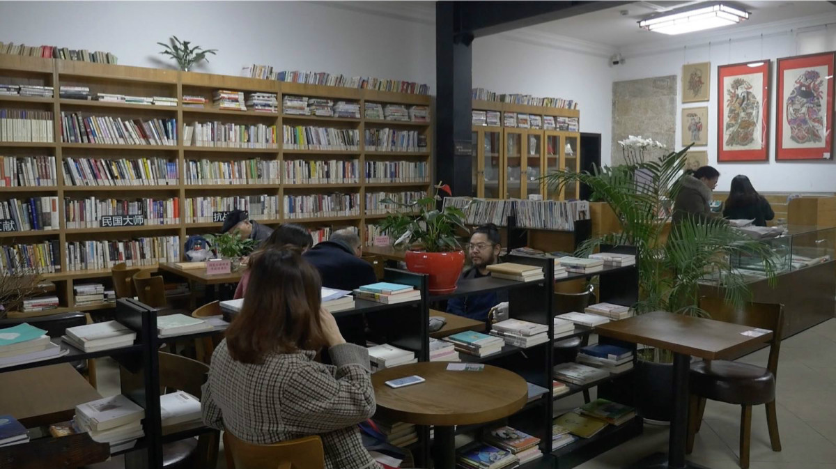 Interior of Zengjiayan Academy