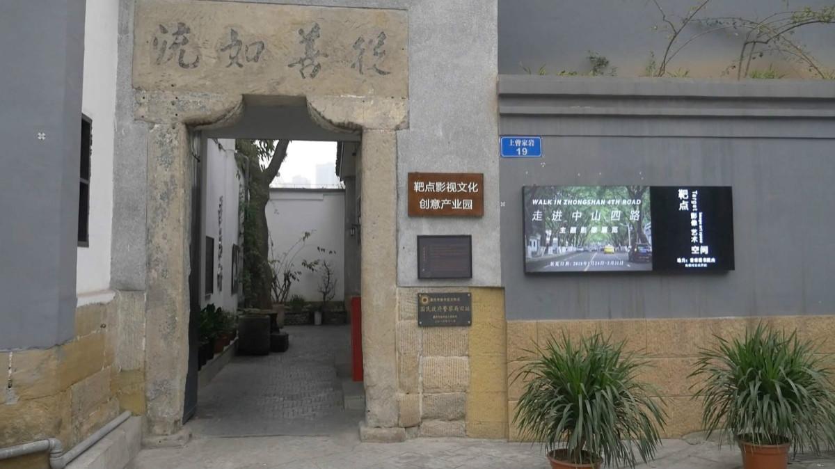 The frond door of Zengjiayan Academy.