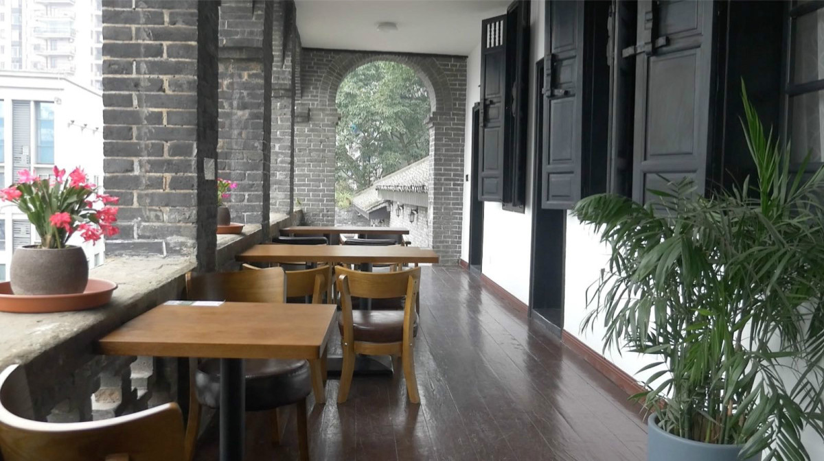 Zengjiayan Academy