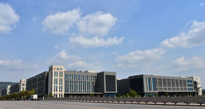 Part of Chongqing High-tech Industrial Development Zone (Jiulongpo)
