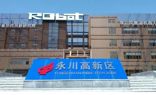 Yongchuan High-tech Zone