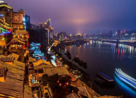 Congratulations! You Won a Trip Worth €1800 to Chongqing