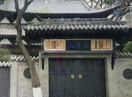 Donghua Taoist Temple