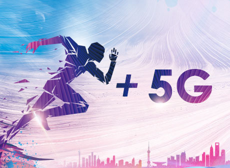 5G Network Will Cover All SCE Exhibition Halls and Experience Zones