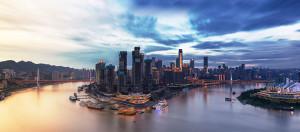 APRCE-Chongqing