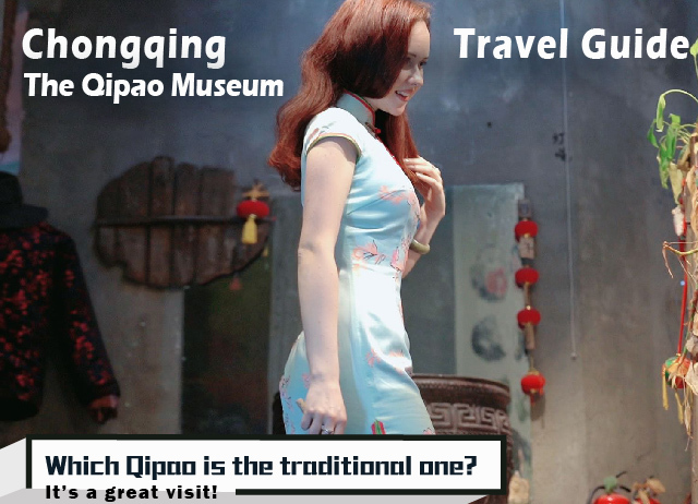 Chongqing Travel Guide: A Private Cheongsam Museum Where the Oriental Beauty Starts
