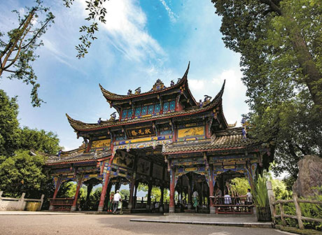 A Place to Encounter the History of Chongqing