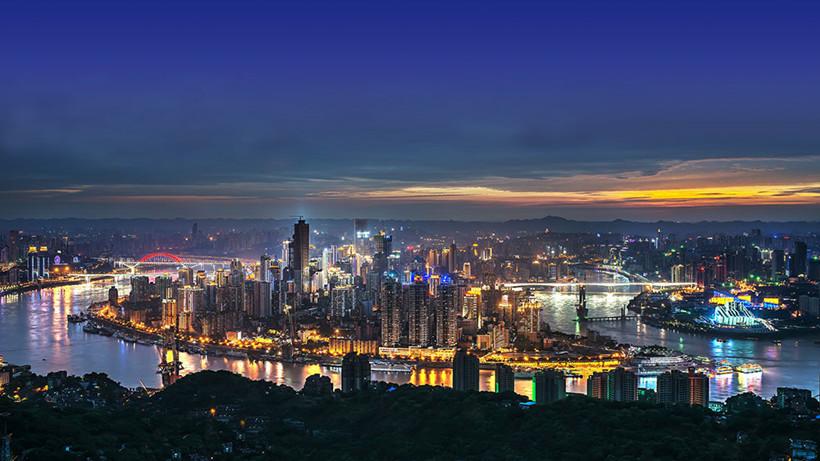 CPFTZ-Chongqing