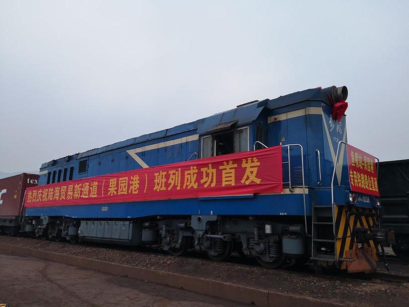 CPFTZ-railway
