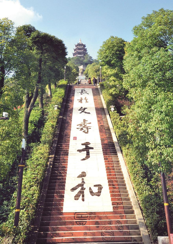 Changshou-steps