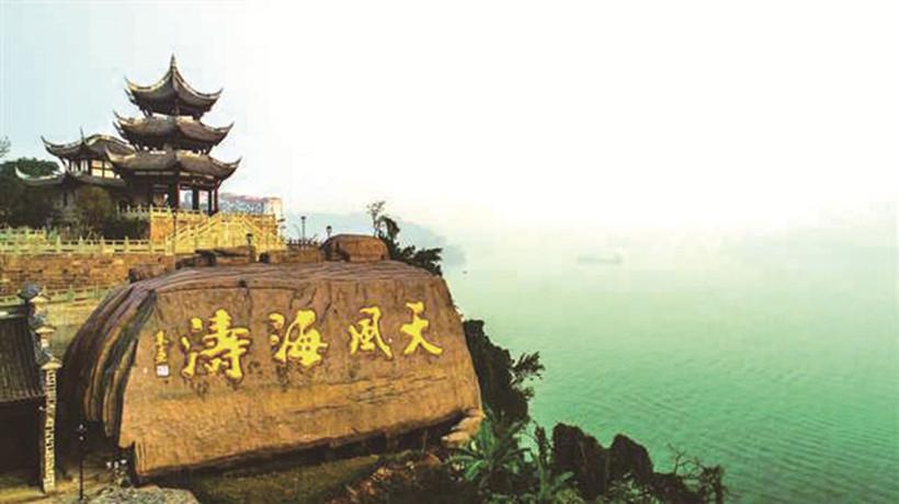 Changshou-temple