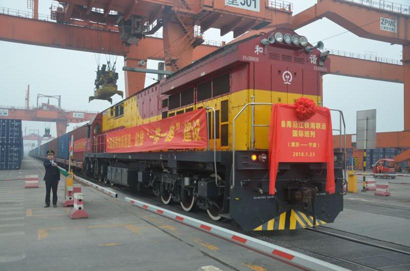 China-Railway-Express-Chongqing-railway