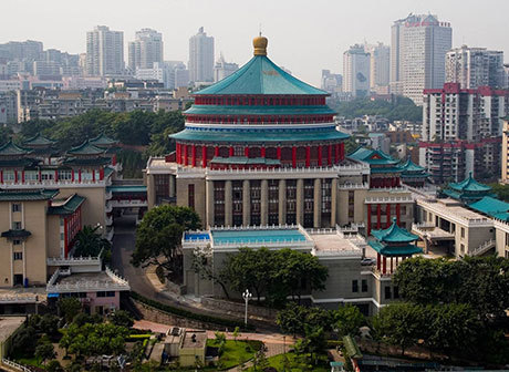 Chongqing Great Hall of the People