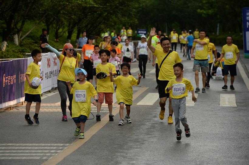 Half-Marathon-children