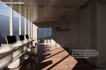 Heart-Pavilion-design-sketch