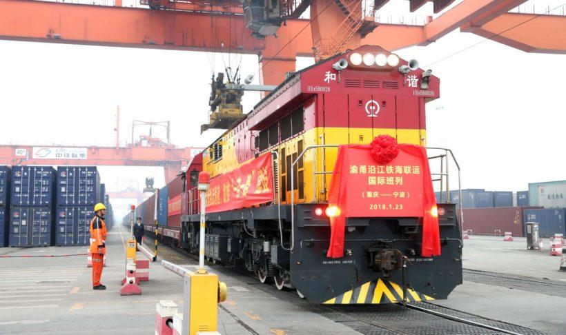 ILSTC-railway
