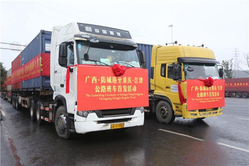 International-Regions-lorry