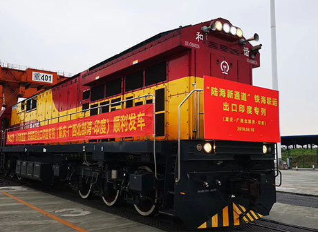 New International Land-Sea Trade Corridor Completes the Logistics Circle in Western China