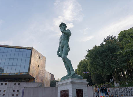 Hi Chongqing: Sichuan Fine Arts Institute-the Collection of Art in the City
